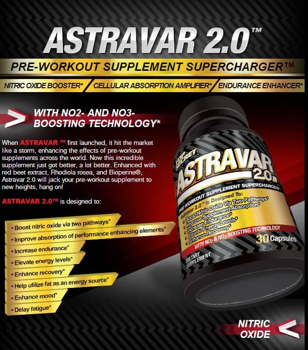 astravar2_0_hdr